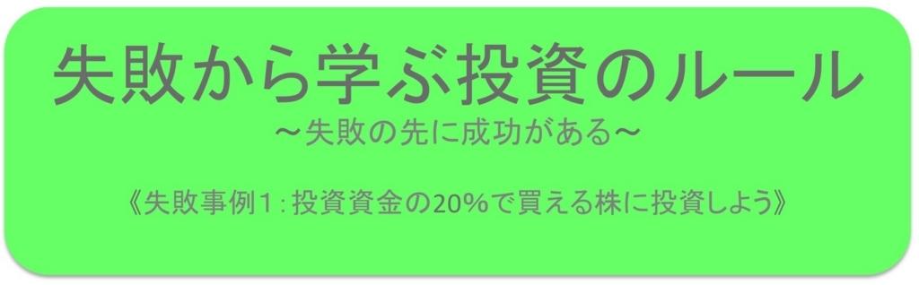 f:id:kei0440:20171212235225j:plain