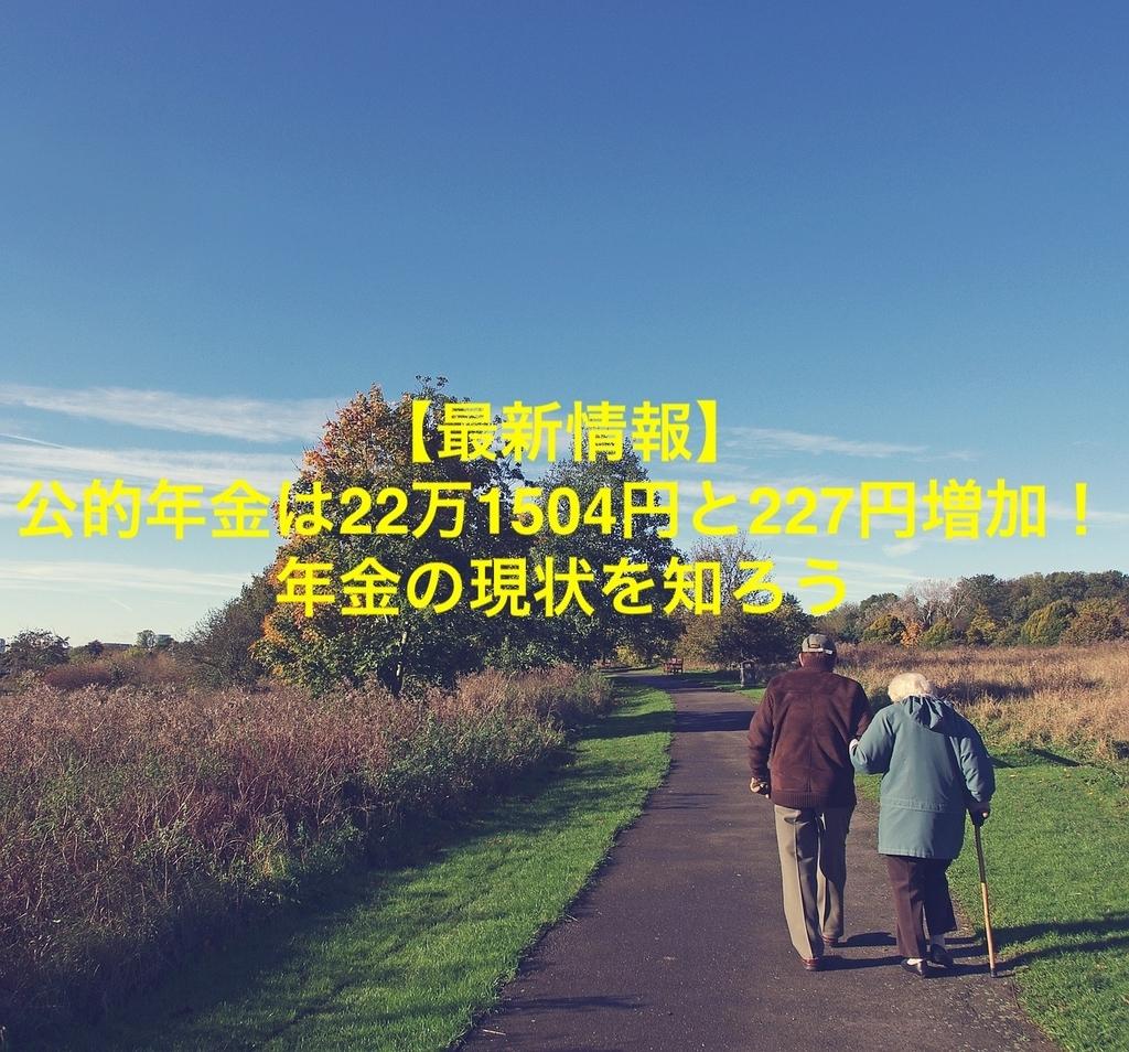 f:id:kei0440:20190119110936j:plain