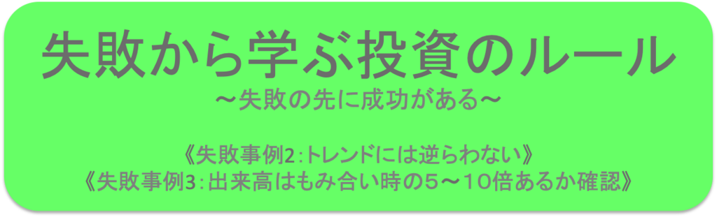 f:id:kei0440:20190213073217p:plain