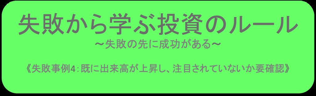 f:id:kei0440:20190217135131p:plain
