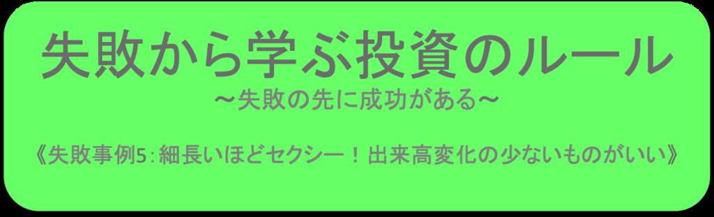 f:id:kei0440:20190217192921p:plain