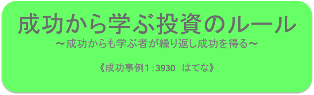 f:id:kei0440:20190306071514p:plain