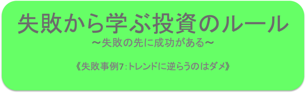 f:id:kei0440:20190307074531p:plain