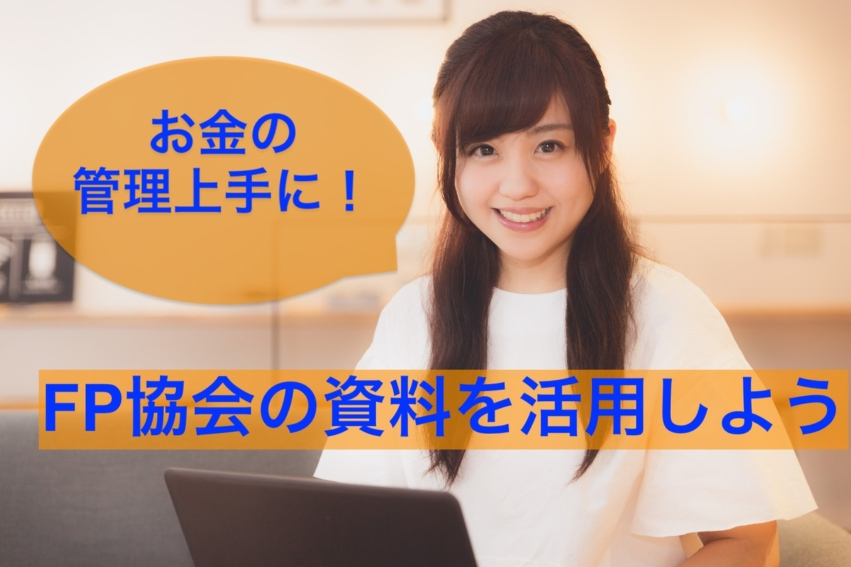 f:id:kei0440:20190503101408j:plain