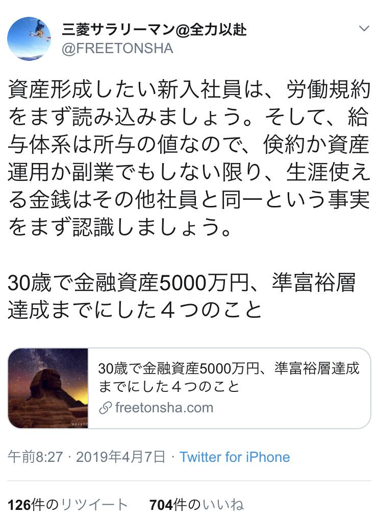 f:id:kei0440:20190504074846p:plain
