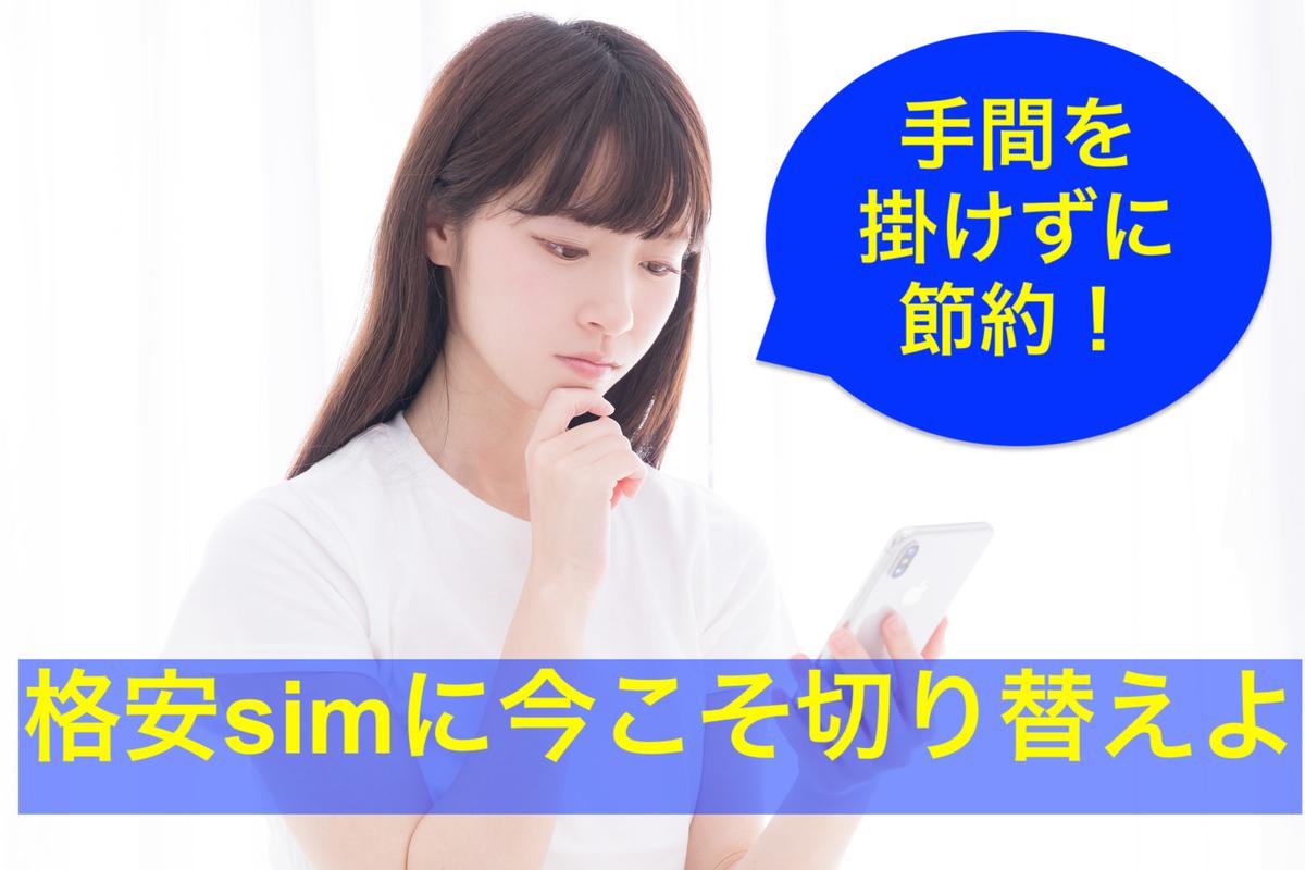 f:id:kei0440:20190505131802j:plain