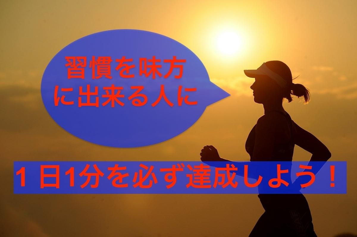 f:id:kei0440:20190509223457j:plain